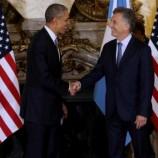 Undangan Argentina Untuk Putri Obama