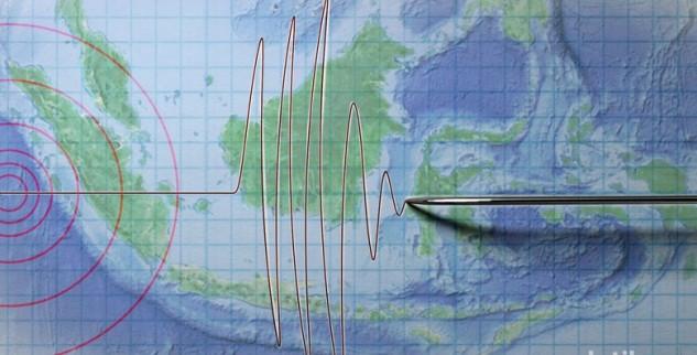 Banyak Warga Merasakan Getaran Gempa